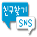 SNS making friends icon