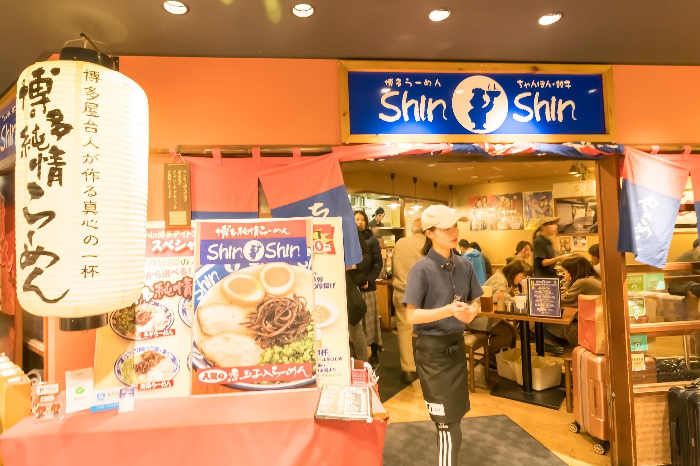 Hakata Noodle Street ShinShin