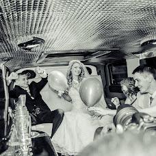 Wedding photographer Vita Mischishin (Vitalinka). Photo of 29.04.2017