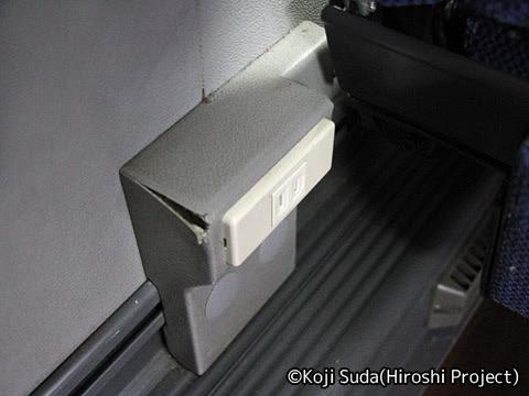中国JRバス「浜田道エクスプレス」 ・626 コンセント