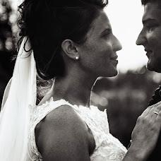 Hochzeitsfotograf Dennis Frasch (Frasch). Foto vom 10.02.2019