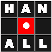 HanAll-9 keyboard for a watch