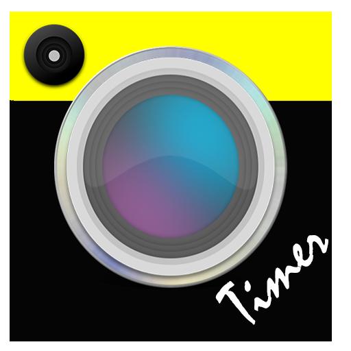 カメラのセルフタイマー 攝影 App LOGO-APP試玩