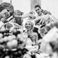 Wedding photographer Artem Vecherskiy (vecherskiyphoto). Photo of 17.07.2018