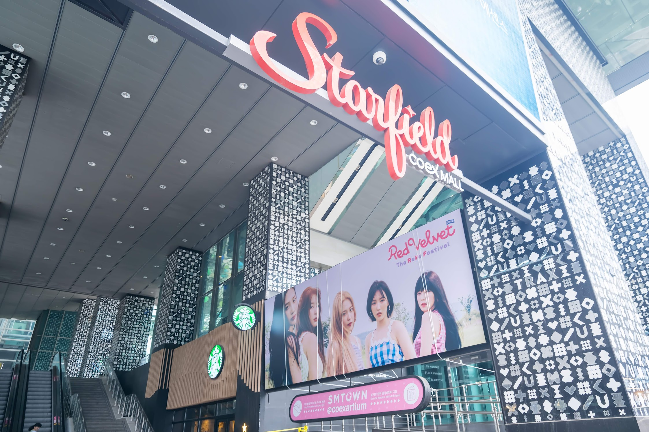 Starfield COEX Mall2