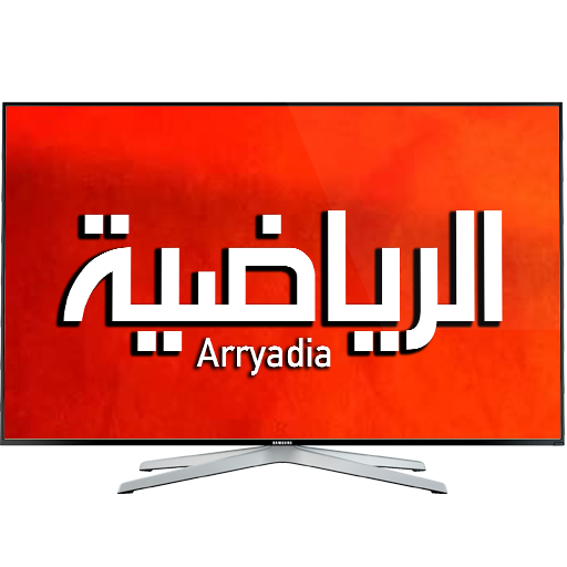 الرياضية - arryadia  ⚽️
