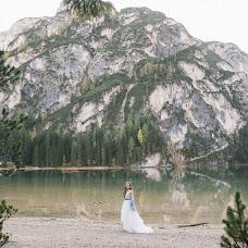 Wedding photographer Anastasiya Smirnova (ASmirnova). Photo of 14.12.2018