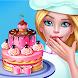 マイ・ベーカリーの王国 - ケーキを焼いて飾って売ろう