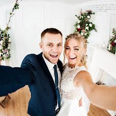 Wedding photographer Dmitriy Mishanin (dimax). Photo of 12.09.2018