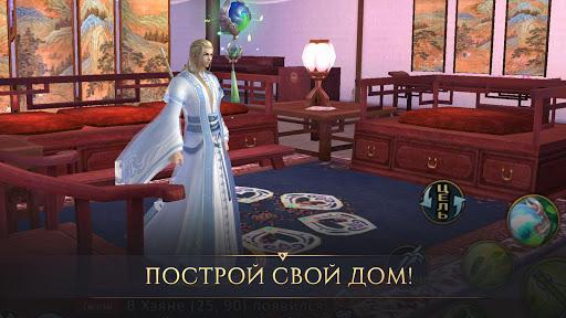 Jade Dynasty Онлайн - война пришла в мир ММОРПГ  captures d'écran 2