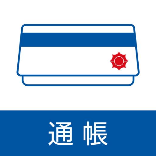 常陽銀行通帳アプリ