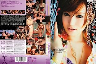 Yuria Satomi BBI-072