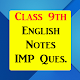 Class 9 English Exam Guide 2019 - BKP (CBSE Board) Download on Windows