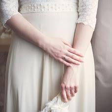 Wedding photographer Valeriya Svistunova (valeryvistel). Photo of 04.02.2016