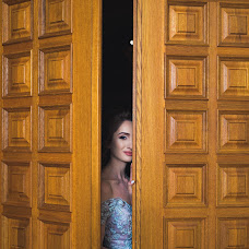 Bröllopsfotograf Kristina Arutyunova (chrisnovaphoto). Foto av 29.01.2018