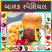 Baby Nasta Recipe in Gujarati