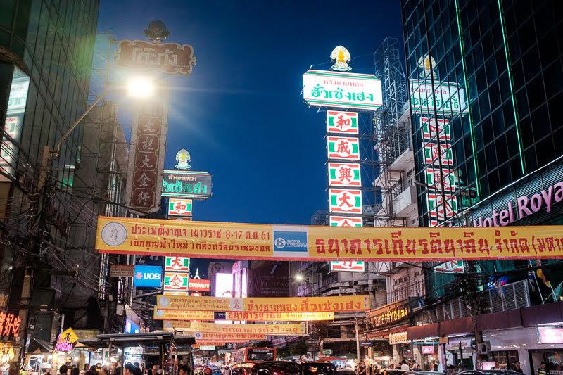 wasinw_vegetarian_festival_bkk_2018_01