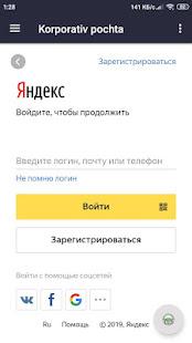 Download Termiz davlat universitetining mobil ilovasi For PC Windows and Mac apk screenshot 6