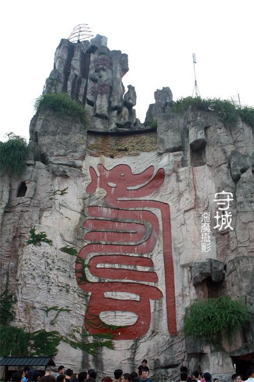 china__f08