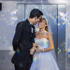 Wedding photographer Jim Romero (CacaosMedia). Photo of 15.08.2016