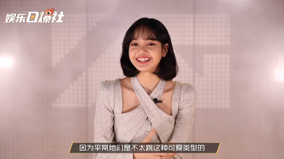 sina interview lisa