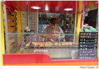 國華街一中街紅豆餅