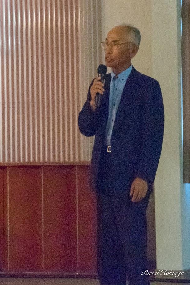 締めのごあいさつ:吉本一夫 事務局長