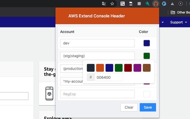 AWS Extend Console Header