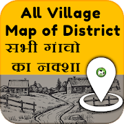 All Village Map of District - India & Bhulekh