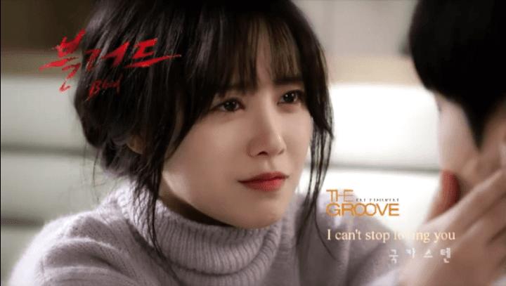 Ahn Jae Hyun dating Aspergers dating nettsted