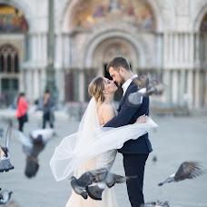 Wedding photographer Taya Kopeykina (tvkopeikina). Photo of 14.12.2018