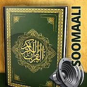 Tafsiir Quraan MP3 Af Soomaali Quraanka Kariimka