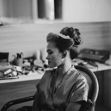 Wedding photographer Ana Costa (anacosta). Photo of 17.07.2017