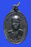 เหรียญหลวงพ่อคูณ ปี 17 เนื้อทองแดง บล็อกคอปาด วัดสระแก้ว