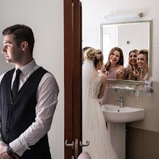 Wedding photographer Oleg Chemeris (Chemeris). Photo of 22.06.2019