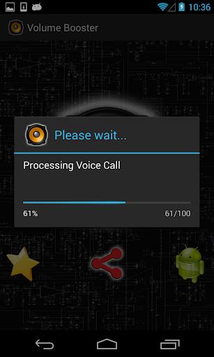 Volume Booster Max 1.20 screenshots 8