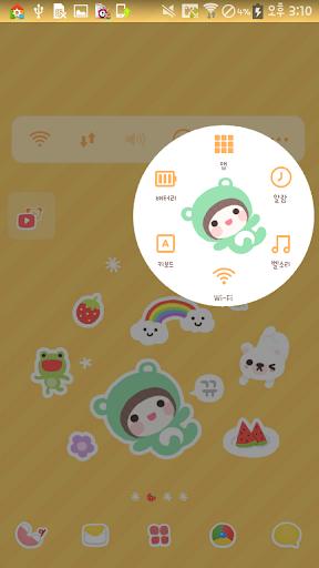 ベベ(ドィングルルド)ドドルランチャのテーマ|玩個人化App免費|玩APPs