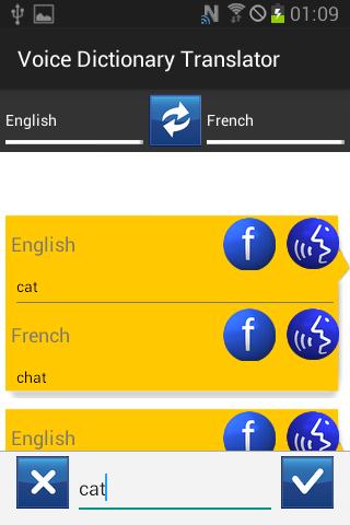 無料工具Appの音声辞書翻訳|記事Game