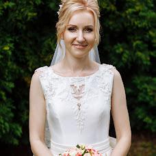 Wedding photographer Mariya Kozlova (mvkoz). Photo of 19.09.2018