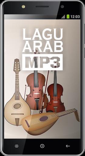 FARES TLAH MYRIAM MP3 TÉLÉCHARGER