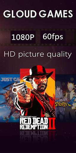 Gloud Games Deluxe Edition 4.0.2 screenshots 3