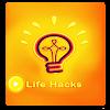 Free Life Hacks