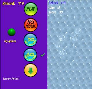 Download пузырчатая пленка пузырь игра For PC Windows and Mac apk screenshot 1