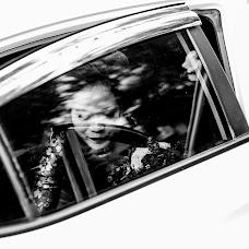 Fotógrafo de casamento Tam Nguyen (fernandes). Foto de 22.01.2019