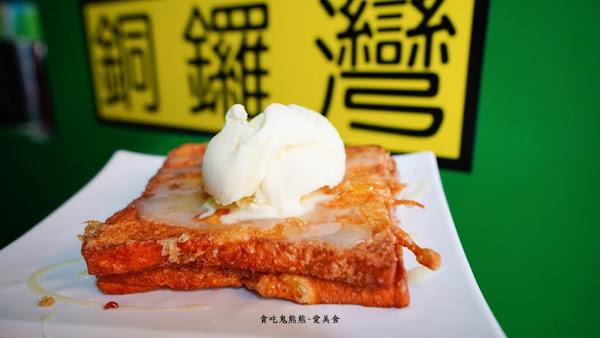 香港冰室茶餐廳