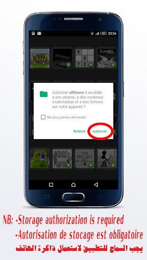 Games Offline - Free 3.7.0 screenshots 6
