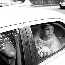 Wedding photographer Yulya Marugina (Maruginacom). Photo of 11.11.2016