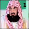 Sudais  Shuraim pleine Coran 1