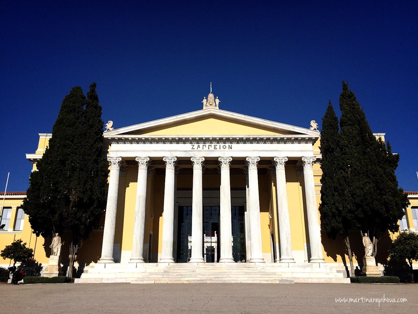 Zappeion, Athens, Greece