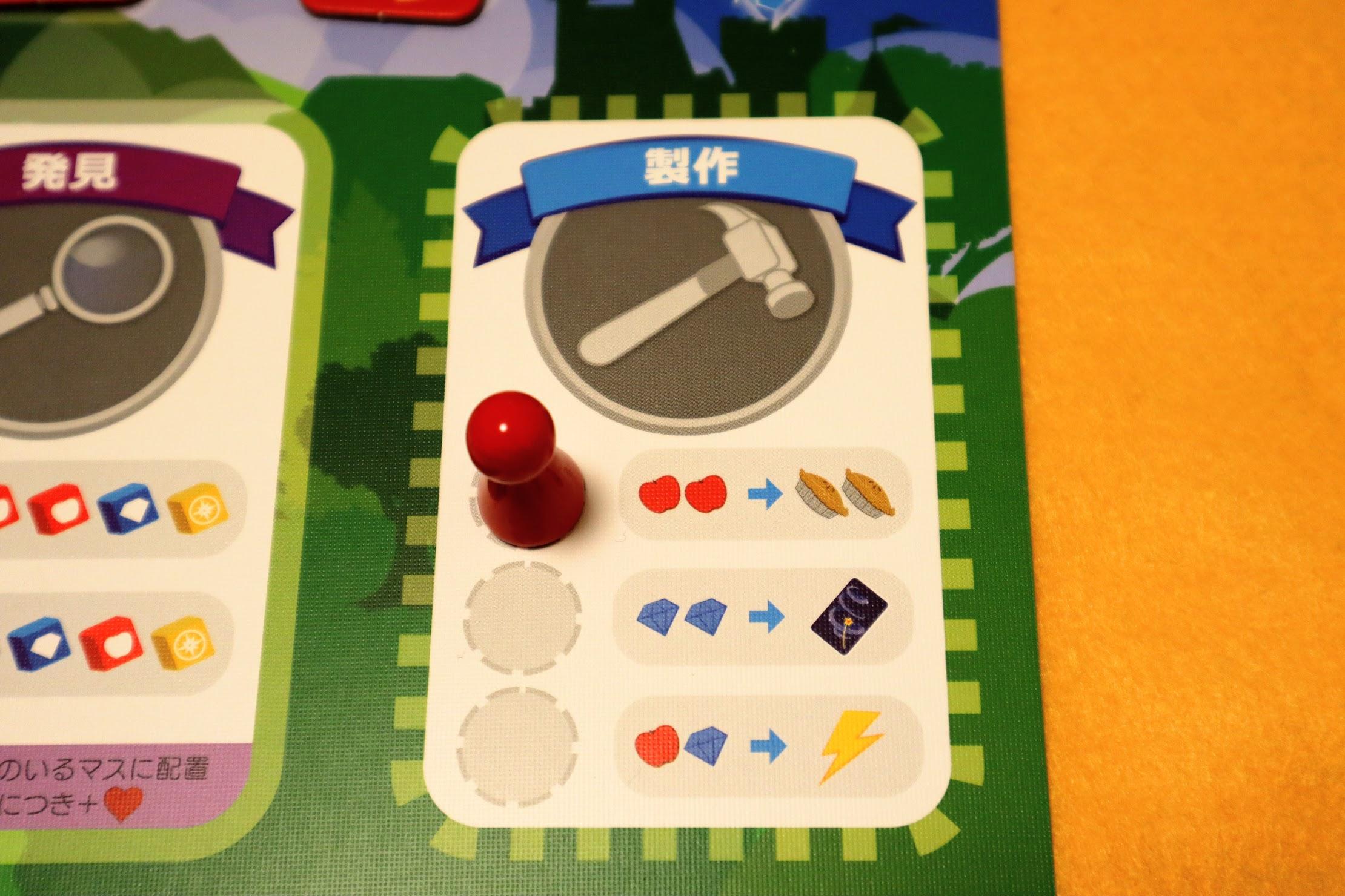 製作アクション:マイ・リトル・サイズ> </p> </div> <p>プレイヤーの所有している資源(リンゴと宝石)を消費して、報酬を受け取ることができます。報酬は全3種類。それぞれ以下の通り。</p> <div class=